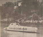 The Seiko da Grindelwald in Cruz Bay, St. John