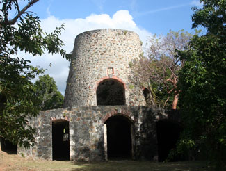 Cathrineberg Sugar Mill, St. John Virgin Islands