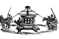 Horsemill sketch