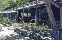 Oppenheimer house